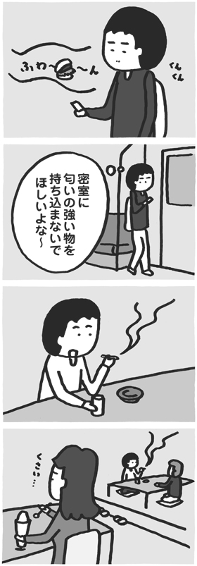 f:id:kazuhotel:20160223211330j:plain