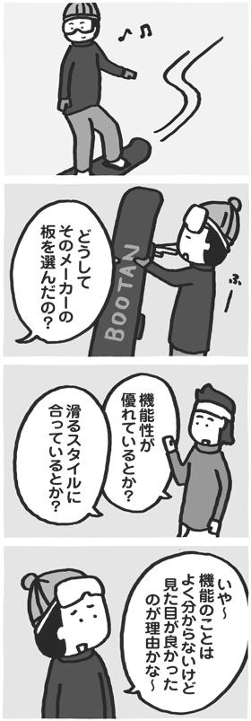 f:id:kazuhotel:20160223211413j:plain