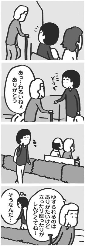 f:id:kazuhotel:20160301042303j:plain