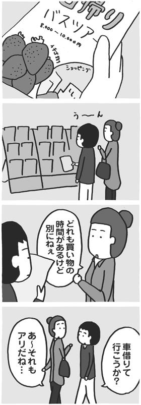 f:id:kazuhotel:20160302080143j:plain