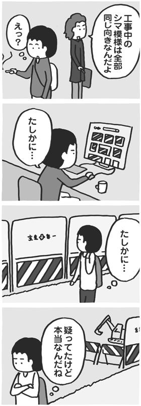f:id:kazuhotel:20160302215454j:plain
