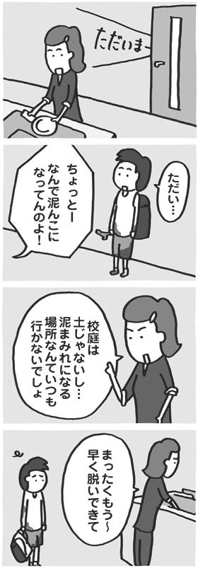 f:id:kazuhotel:20160302215537j:plain