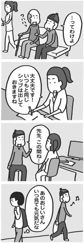f:id:kazuhotel:20160305132629j:plain
