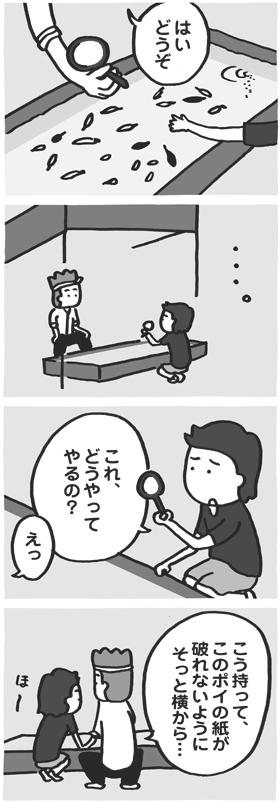 f:id:kazuhotel:20160308103542j:plain