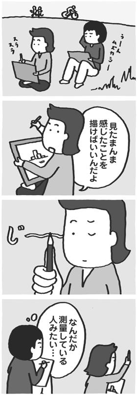 f:id:kazuhotel:20160311182206j:plain