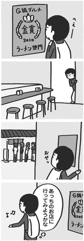 f:id:kazuhotel:20160315040624j:plain