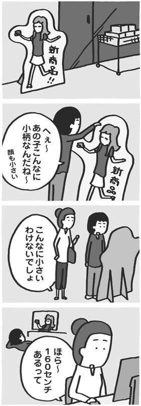 f:id:kazuhotel:20160315040733j:plain