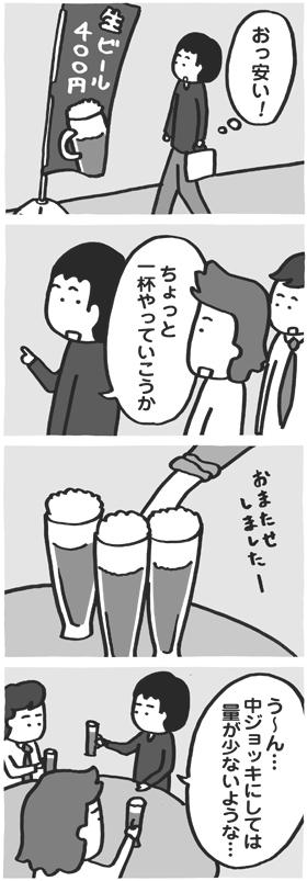 f:id:kazuhotel:20160315040812j:plain