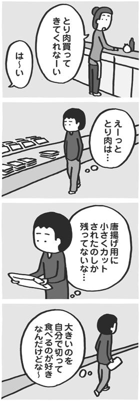f:id:kazuhotel:20160318075043j:plain