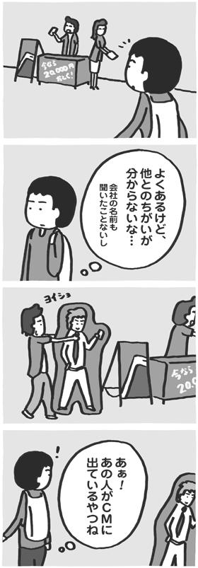 f:id:kazuhotel:20160321223540j:plain