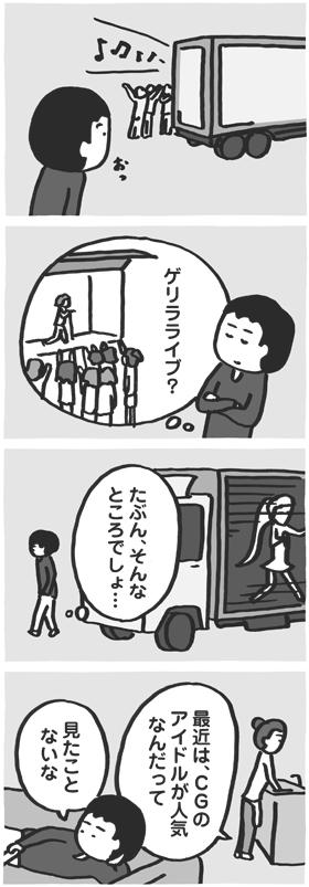 f:id:kazuhotel:20160322211803j:plain