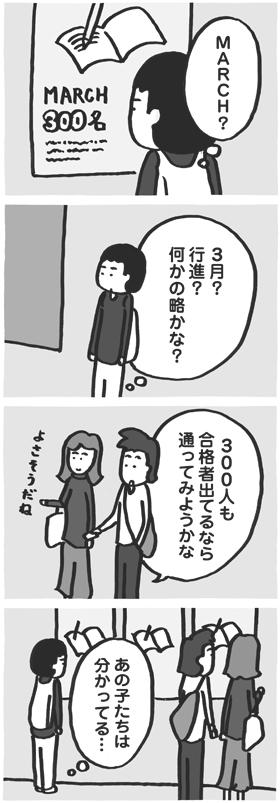 f:id:kazuhotel:20160322211838j:plain