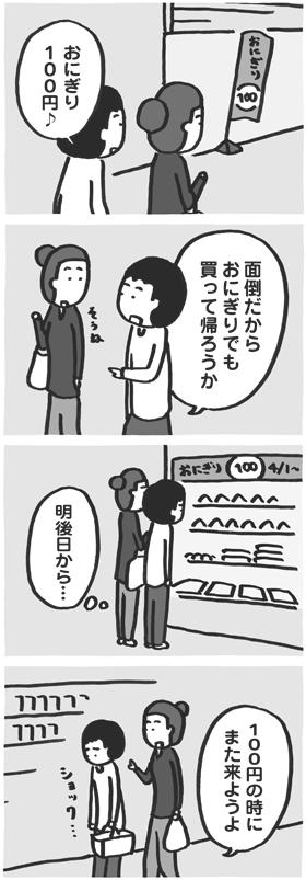f:id:kazuhotel:20160322211908j:plain