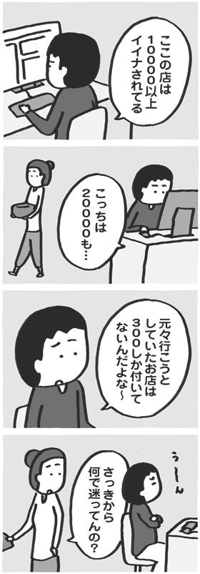 f:id:kazuhotel:20160327184923j:plain