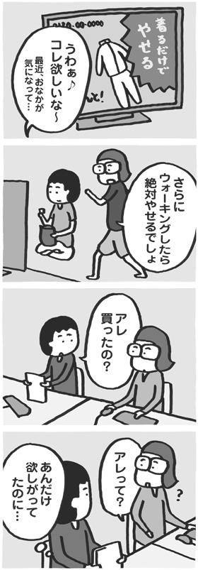 f:id:kazuhotel:20160328195349j:plain