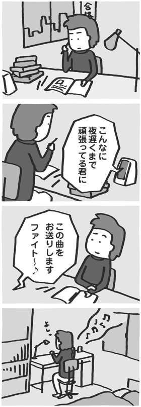 f:id:kazuhotel:20160328205620j:plain