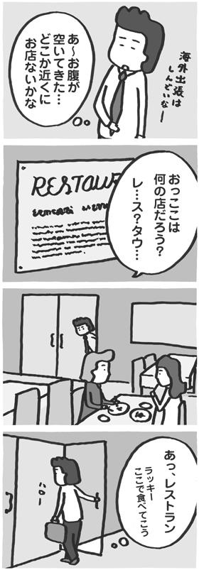 f:id:kazuhotel:20160328205703j:plain