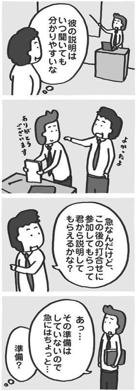 f:id:kazuhotel:20160401183011j:plain