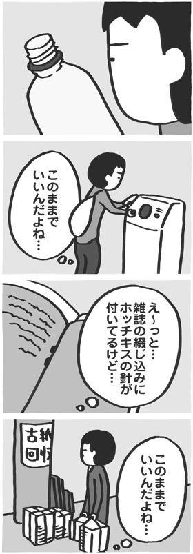 f:id:kazuhotel:20160401193332j:plain