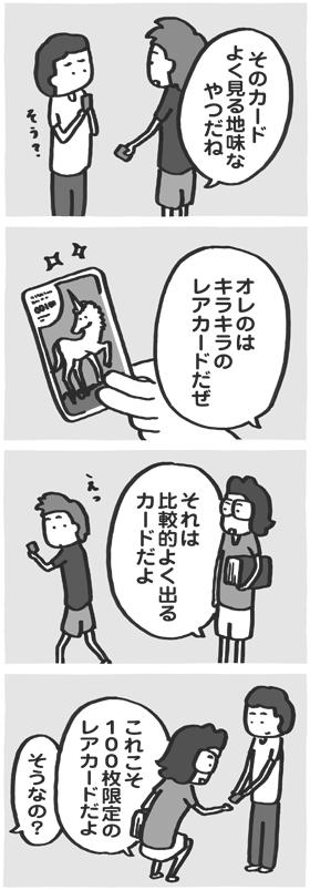 f:id:kazuhotel:20160403222525j:plain