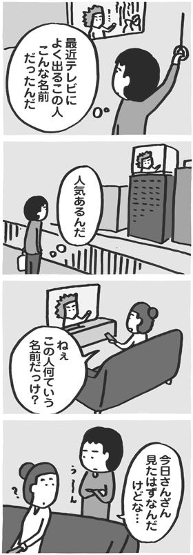 f:id:kazuhotel:20160404092526j:plain