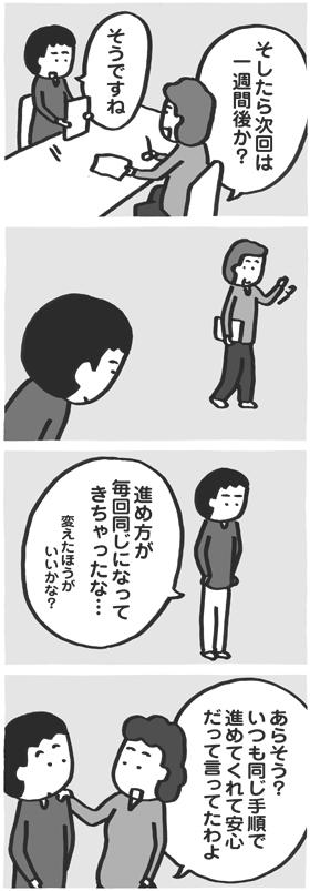 f:id:kazuhotel:20160404092634j:plain