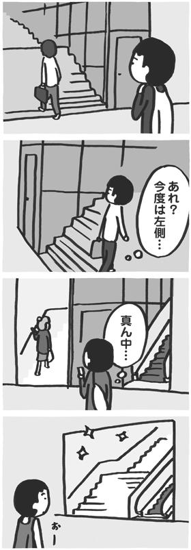 f:id:kazuhotel:20160406021013j:plain