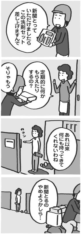 f:id:kazuhotel:20160409211115j:plain