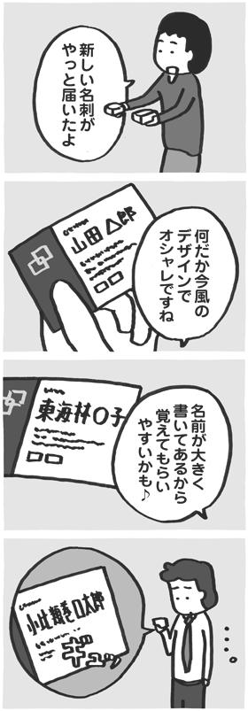 f:id:kazuhotel:20160410215041j:plain