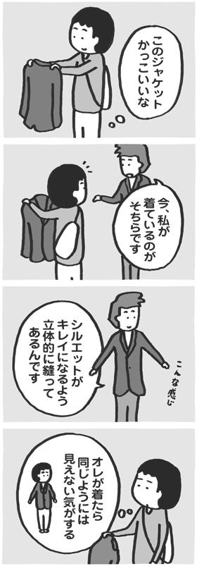 f:id:kazuhotel:20160411164654j:plain