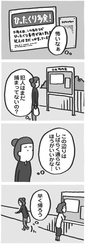 f:id:kazuhotel:20160411164750j:plain
