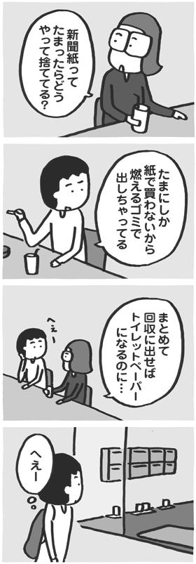 f:id:kazuhotel:20160411164825j:plain