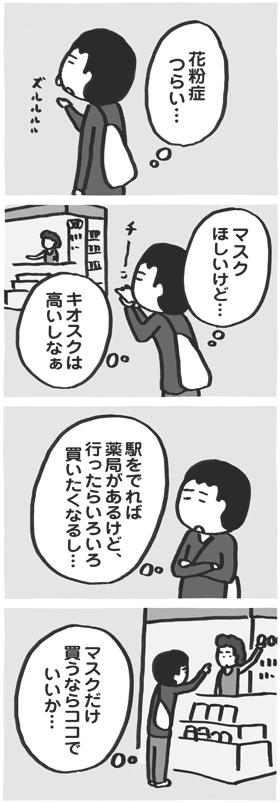 f:id:kazuhotel:20160413234353j:plain