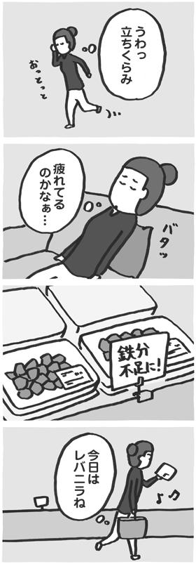 f:id:kazuhotel:20160415204043j:plain
