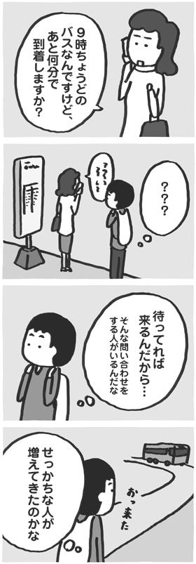 f:id:kazuhotel:20160415205601j:plain