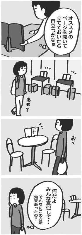 f:id:kazuhotel:20160418001146j:plain