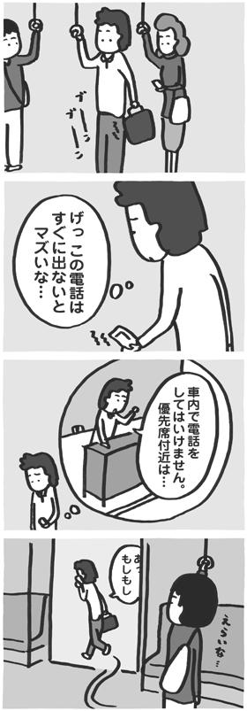 f:id:kazuhotel:20160418014250j:plain