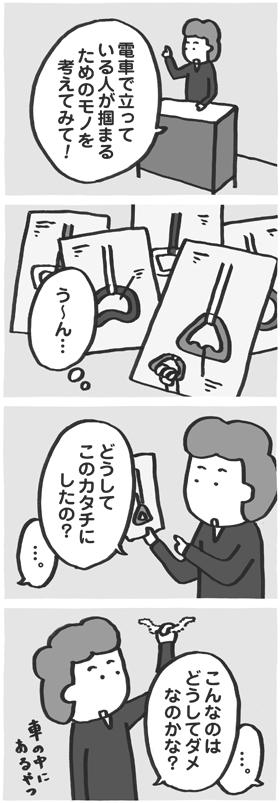 f:id:kazuhotel:20160419004415j:plain