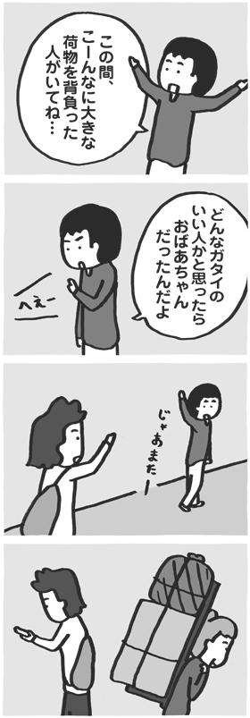 f:id:kazuhotel:20160420055154j:plain