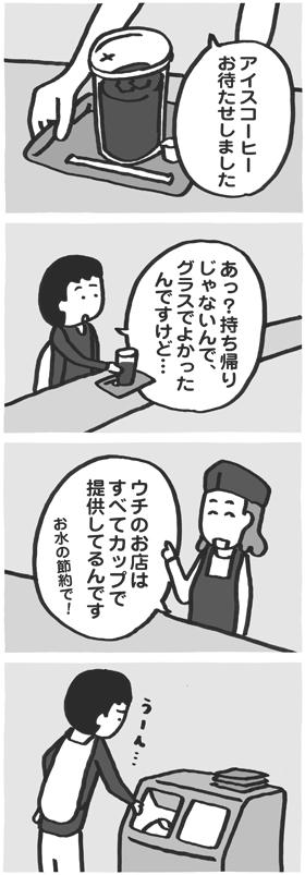 f:id:kazuhotel:20160420072118j:plain