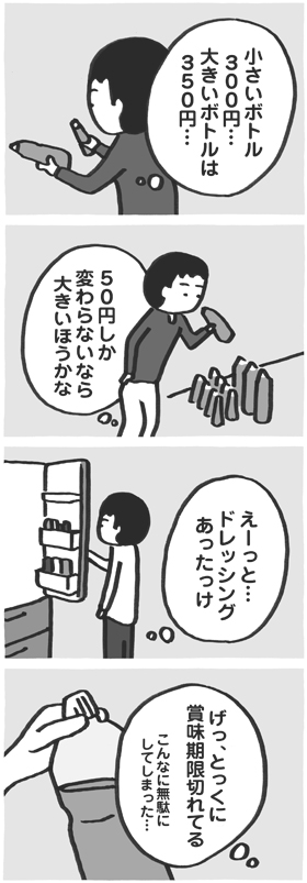 f:id:kazuhotel:20160423181125j:plain