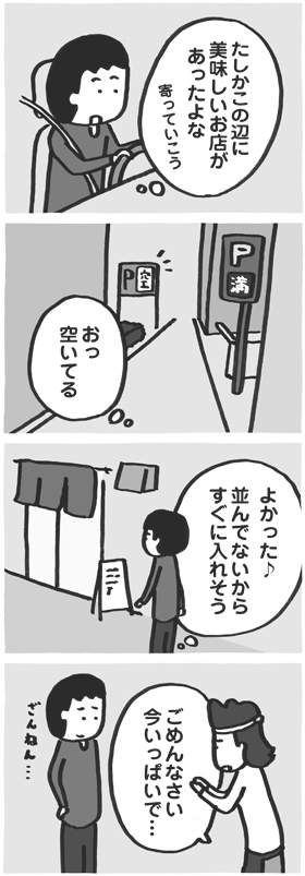 f:id:kazuhotel:20160423185420j:plain