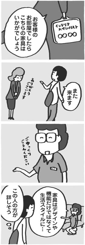 f:id:kazuhotel:20160426183321j:plain