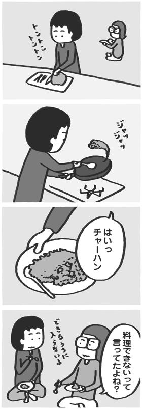f:id:kazuhotel:20160427233541j:plain
