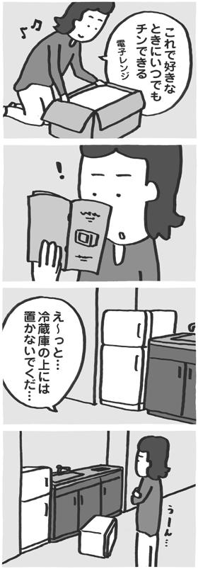 f:id:kazuhotel:20160427233618j:plain