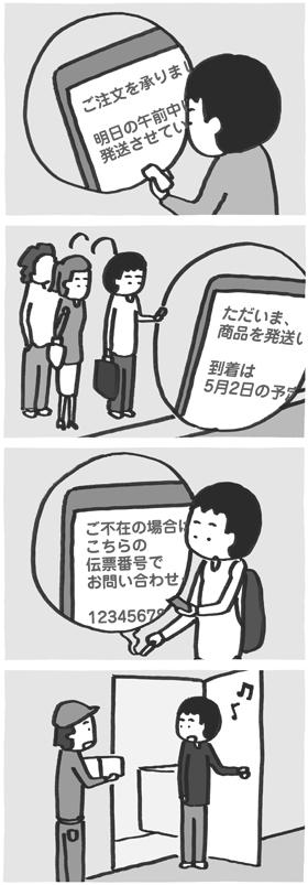 f:id:kazuhotel:20160501003234j:plain