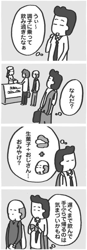 f:id:kazuhotel:20160501234920j:plain