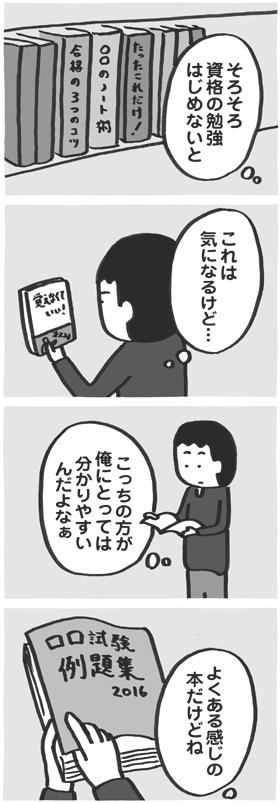 f:id:kazuhotel:20160503034906j:plain