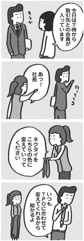 f:id:kazuhotel:20160504193745j:plain