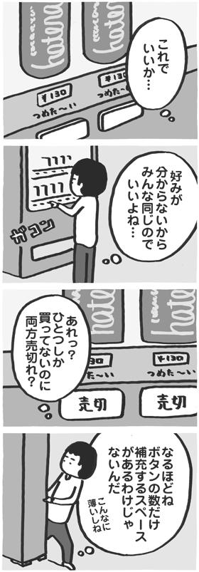 f:id:kazuhotel:20160504202231j:plain